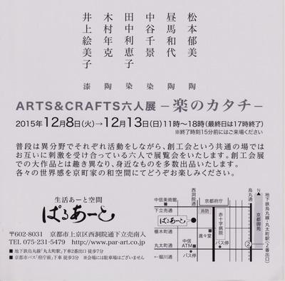 六人展�A.jpg
