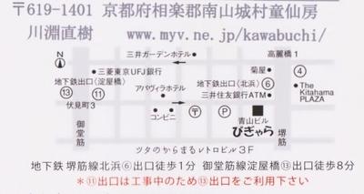 川淵直樹2016-11月文字.jpeg.jpeg - コピー.jpg