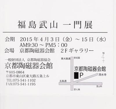 武山案内.jpg