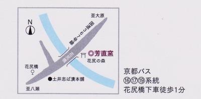 野田芳直�A.jpg