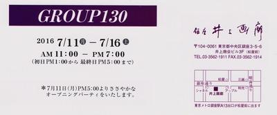G130�B.jpg